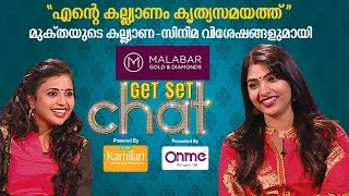 Get Set Chat - Muktha - Kaumudy Tv