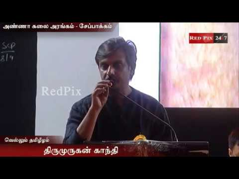 Xxx Mp4 Tamil News Live Thirumurugan Gandhi Very Bold Speech Vellum Eelam Conference Tamil News Red Pix 3gp Sex