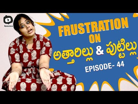 Frustrated Woman on Parents and In Laws Frustrated Woman Telugu Comedy Web Series Sunaina