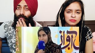 Reacting to Voice from Heaven!!! Naat by Zara Rashid