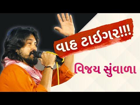 Xxx Mp4 Vijay Suvada New Video Latest Gujarati Hd Songs By Vijay Suvada 3gp Sex