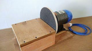 Make A Disc Sander || Homemade 8