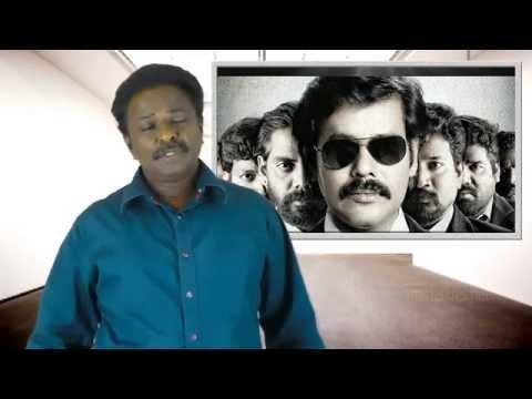 Xxx Mp4 Sathuranga Vettai Review Vinoth TamilTalkies 3gp Sex