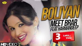 Boliyan Meet Brar Feat Harmandeep [ Official Video ] Anand Music