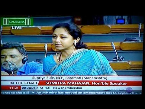 MP Supriya Sule question hour NSG Membership monsoon session 20 july 16