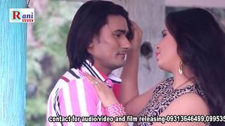 Pyar Ho Gail | Bhojpuri Hot Song | Babita, Rajeev | Rani Music | Bhojpuri Tadka