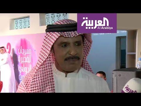 Xxx Mp4 صباح العربية عبدالله بالخير زوجوني هيفاء وهبي 3gp Sex