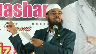Aaj Humare Gharo Me Salam Ka Kya Haal Hogaya Hai By Adv. Faiz Syed