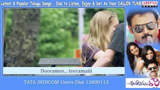 Chintakayala ravi Songs With Lyrics - Bagunde Bagunde Song