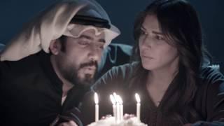 """اعلان مسلسل """"دموع الافاعي"""" - اخراج نهلة الفهد - ﺗﺄﻟﻴﻒ خليفة حسين الفيلكاوي"""