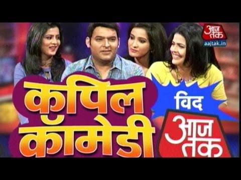 Xxx Mp4 Vishesh Kapil Sharma S Kis Kisko Pyaar Karu Exclusive 3gp Sex