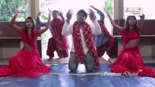 New 2015 Bhojpuri Devi Geet || Arajiya Na Sunbu Ta || Jayesh Singh