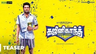 Ghajinikanth Official Teaser | Arya, Sayyeshaa | Balamurali Balu | Santhosh P Jayakumar