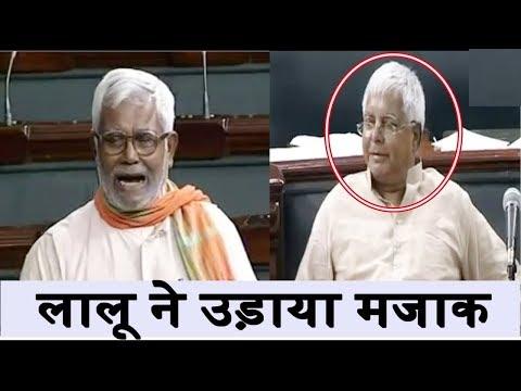Xxx Mp4 लालू ने हुकुमदेव का उड़ाया मजाक Hukmdev Narayan Yadav Speech 3gp Sex