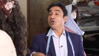 Shabake Khanda - Season 2 - Ep.15 - How a woman is measured by an evil tailor