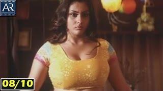 High School 2 Telugu Movie Part 8/10 | Namitha, Kartis, Parthiban | AR Entertainments