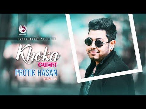 Xxx Mp4 Khoka Protic Hasan Bangla Song Official Lyric Video 3gp Sex