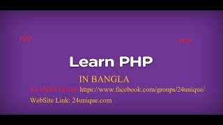 PHP Bangla Tutorial Part 4 HD (PHP Data Type, Boolean, Integer, Float and String)