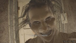 【PS4】RESIDENT EVIL 7: BIOHAZARD - #5 旧館①・血清を探す(100% Collectibles Normal 回復なし・4時間内クリア)