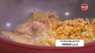 صينية عجة بالبيض - سلطة باذنجان - صينية خضار بالدجاج | الشيف (حلقة كاملة)