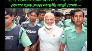 biplobi song bangladesh islami chhatra shibir 2013 জেলে ভরে জুলুম করে এ মন ভাঙ্গা যাবে না।। 360p