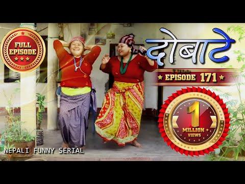 Xxx Mp4 Dobate Episode 171 दोबाटे भाग १७१ Nepali Comedy Serial 08 06 2018 3gp Sex