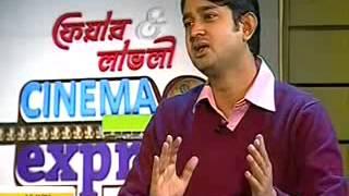 TV Interview of Noman Robin about Film (DeshTV)