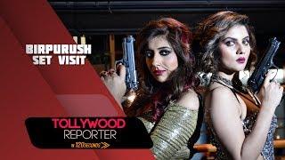 BirPurush Movie | Set Visit | Swastika | Paayel | Sreenanda | Rajorshi Dey | Upcoming Bengali Movie