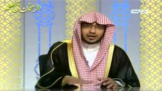 عقوبة من يرمي المحصنة بالفاحشة ـ الشيخ صالح المغامسي