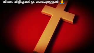 AZHALEERUM JEEVITHAM ARUVIL WHATSAPP STATUS