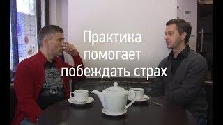 True Tradition (TT) -2 ГОДЗЮ РЮ