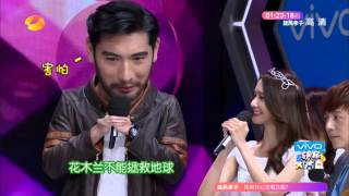 160326 Happy Camp - Yoona Cut Part 1 [ENG SUB]