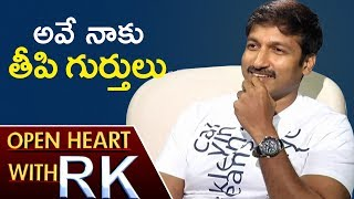 Goutham Nanda Gopichand Remembers Childhood Wounds On His Face | Open Heart With RK | ABN Telugu
