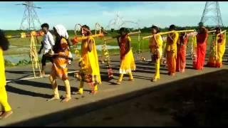 Assam bol bam