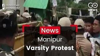 Manipur Varsity Protest