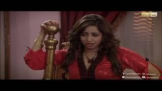 الحلقة الثالثة  -  مسلسل الزوجة الرابعة  |  Episode 3 - Al-Zoga Al-Rabea