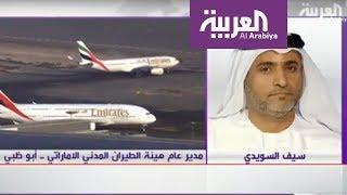 اقتراب مقاتلات قطرية بشكل خطير من طائرة مدنية إماراتية في أجواء البحرين