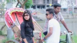 Adhar Rate  M V আঁধার রাতে
