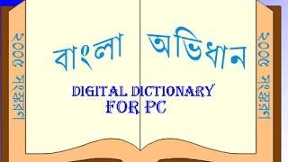 How to install Bangla Dictionary