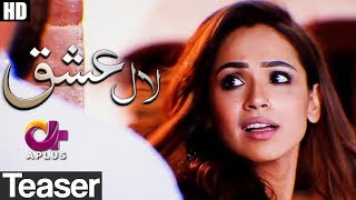 Laal Ishq - Rahat Fateh Ali Khan OST Teaser   Aplusᴴᴰ Drama    Faryal Mehmood, Saba Hameed