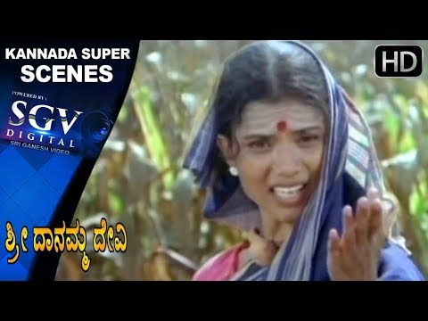 Xxx Mp4 Sri Danamma Devi Movie Kannada Comedy Scenes 144 Blind Man Follows Girija Anu Prabhakar 3gp Sex