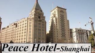 China/Shanghai (Old Jazz Band -Peace hotel) Part 69