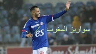 ملخص ابداع وتالق خالد بوطيب أمام كارابوك سبور في  الدوري التركي , سواريز المغرب