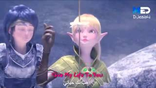 Gem of love   Dragon Nest Warrior's Dawn lyrics EN مترجمة