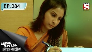 Crime Patrol - ক্রাইম প্যাট্রোল (Bengali) - Ep 284 - The Fall Out