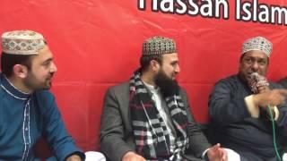 London milad 2017 tere bin Ya Nabi mera koi Sahara by Rafiq zia with qaiser Madni