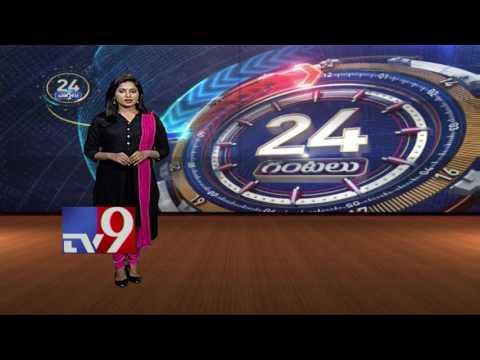 24 Hours 24 News 23 04 2017 TV9