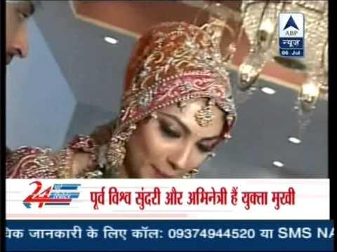 Actress yukta Complain Rape Case against Husband