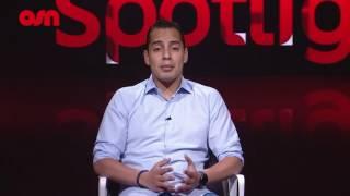شاهدوا نفد عمرو وهبة لمسلسلات رمضان الليلة على Spotlight على OSN ياهلا !