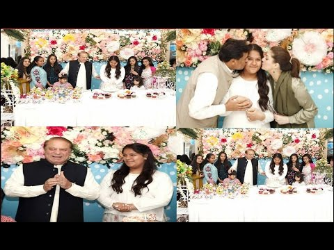 Xxx Mp4 Maryam Nawaz Daughter Mahnoor Birthday Pictures 3gp Sex